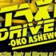 Films, November 09, 2017, 11/09/2017, Daniel Oriahi's Taxi Driver: Nigerian Cinema