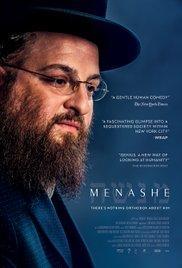 Films, December 06, 2017, 12/06/2017, Joshua Z Weinstein's Menashe (2017): Custody Battle in Hasidic Community