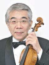 Concerts, December 04, 2017, 12/04/2017, Koichiro Harada, Chamber Music