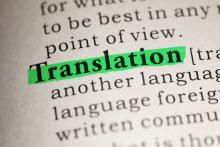 Symposiums, December 01, 2017, 12/01/2017, A Day of Translation