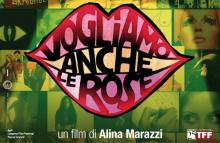 Films, December 05, 2017, 12/05/2017, Alina Marazzi's We Want Roses Too (2007): The Sexual Revolution and Feminism