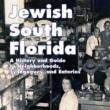 Author Readings, December 07, 2017, 12/07/2017, Paul Kaplan discusses his book Jewish South Florida: A History and Guide to Neighborhoods, Synagogues and Eateries