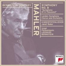 Others, February 21, 2018, 02/21/2018, Training for 'Bernstein's Mahler Marathon: The Sony Recordings'