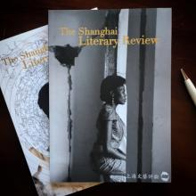 Readings, January 18, 2018, 01/18/2018, The Shanghai Literary Review Launch