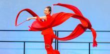 Dance Performances, February 17, 2018, 02/17/2018, Lunar New Year Celebration
