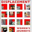Opening Receptions, February 01, 2018, 02/01/2018, 2 Art Shows: Displacement: Women's Journeys / Your Mind Mined