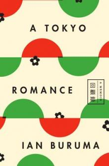 Author Readings, March 08, 2018, 03/08/2018, Ian Buruma reads from his book A Tokyo Romance