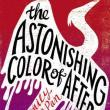 Author Readings, March 20, 2018, 03/20/2018, Emily X.R. Pan reads from book The Astonishing Color of After