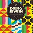 Films, March 21, 2018, 03/21/2018, Gabrielle Zilkha's Doing Jewish: A Story from Ghana (2016): Documentary
