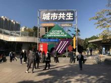 Lectures, March 01, 2018, 03/01/2018, Rural-Urban Transformations: Remaking the Rural in Shenzhen, China