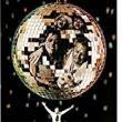 Films, April 13, 2018, 04/13/2018, Sydney Pollack's Oscar Winner They Shoot Horses, Don't They? (1969): Dance Floor Drama