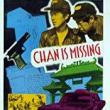 Films, May 05, 2018, 05/05/2018, Wayne Wang's Chan Is Missing (1982): Cabbies on a Quest