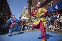 Festivals, June 16, 2019, 06/16/2019, Egg Rolls, Egg Creams and Empanadas Festival