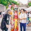 Festivals, May 27, 2018, 05/27/2018, The 17th Annual Passport to Taiwan Festival