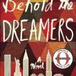 Book Clubs, June 19, 2018, 06/19/2018, Behold the Dreamers by Imbolo Mbue