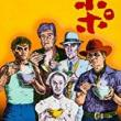 Movie in a Parks, August 15, 2018, 08/15/2018, Tampopo (1985): Western from Japan -- Outdoors