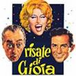 Movie in a Parks, August 29, 2018, 08/29/2018, The Passionate Thief (1960): Italian Comedy Classic-- Outdoors