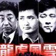 Films, July 14, 2018, 07/14/2018, City on Fire (1987): A Hong Kong crime thriller