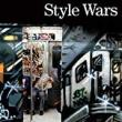 Films, August 17, 2018, 08/17/2018, Style Wars (1983): The Growing Hip-Hop Subculture