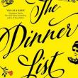 Author Readings, September 11, 2018, 09/11/2018, The Dinner List: A Unique 13th Birthday Party