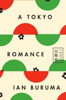 Author Readings, March 28, 2019, 03/28/2019, A Tokyo Romance: An Outsider Fits In