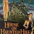 Screenings, October 06, 2018, 10/06/2018, House on Haunted Hill (1959): classic horror film