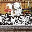 Films, November 27, 2018, 11/27/2018, Lesbian Factory (2010): Taiwanese Documentary