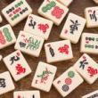Workshops, November 07, 2018, 11/07/2018, Chinese tile-based game MahJong