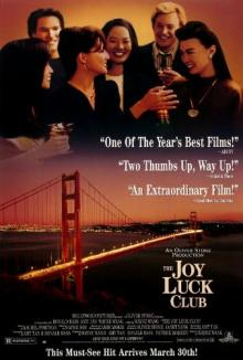 Films, January 26, 2019, 01/26/2019, CANCELLED - The Joy Luck Club (1993): Drama on mother daughter relationship - CANCELLED