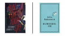 Author Readings, January 14, 2019, 01/14/2019, Me, In Between: The Refugee and the Coming-of-Age Novel