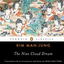 Book Discussions, February 20, 2019, 02/20/2019, The Nine Cloud Dream: A New Translation of a Korean Literary Masterpiece
