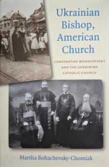 Author Readings, March 05, 2019, 03/05/2019, Ukrainian Bishop, American Church: A Spiritual Conflict