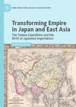 Author Readings, March 11, 2019, 03/11/2019, Transforming Empire in Japan and East Asia: The Taiwan Expedition and the Birth of Japanese Imperialism