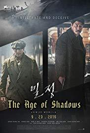 Films, April 09, 2019, 04/09/2019, The Age of Shadows (2016): Korean Action Film