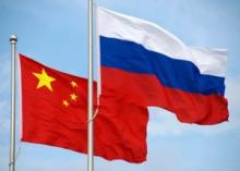 Discussions, April 17, 2019, 04/17/2019, China's and Russia's Sharp Power: How Big a Threat?