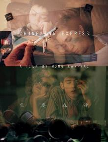 Films, May 14, 2019, 05/14/2019, Chungking Express (1994): Hong Kong Drama On Two Different Love Stories