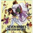 Films, May 21, 2019, 05/21/2019, Seven Brides for Seven Brothers (1954): Oscar Winning Musical