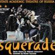 Discussions, June 12, 2019, 06/12/2019, The Stars of The Legendary Theatre of Russia DiscussMasquerade by Lermontov