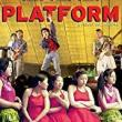 Films, May 22, 2019, 05/22/2019, Platform (2000): Theater Troupe Reflects Chinese Society