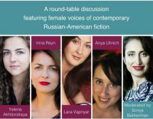 Discussions, June 12, 2019, 06/12/2019, Russian-American Women Writers and the Immigrant Narratives