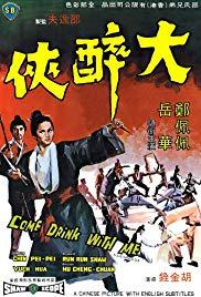 Films, July 18, 2019, 07/18/2019, Double Feature: Come Drink with Me / The Assasin