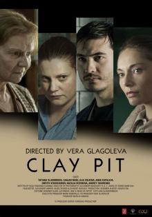 Films, June 17, 2019, 06/17/2019, Clay Pit (2018): Russian Sisters Hiding from the World (Outdoors)