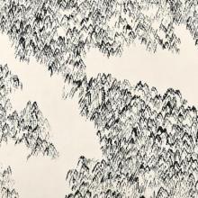 Opening Receptions, July 17, 2019, 07/17/2019, One Breath - Infinite Vision: Korean Ink Art