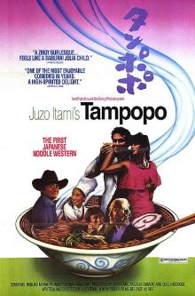Films, September 07, 2019, 09/07/2019, CANCELLED!! Tampopo (1985): The First Japanese Noodle Western CANCELLED!!