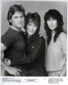 Films, August 15, 2019, 08/15/2019, Silkwood (1983): Five Time Oscar Nominated Drama With Meryl Streep, Kurt Russell And Cher