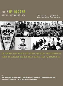 Films, September 16, 2019, 09/16/2019, Breaking the Ice: German-Israeli Soccer Game in 1969