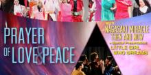 Performances, October 12, 2019, 10/12/2019, Prayer of Love & Peace: 35 Actors, Dancers and Musicians