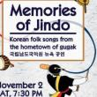 Concerts, November 02, 2019, 11/02/2019, Korean Folk Songs