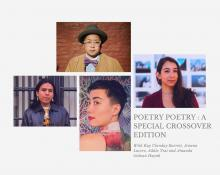 Poetry Readings, December 17, 2019, 12/17/2019, Poetry Poetry: A Special Crossover Edition