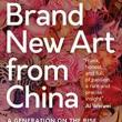 Author Readings, January 21, 2020, 01/21/2020, Brand New Art from China: A Generation on the Rise